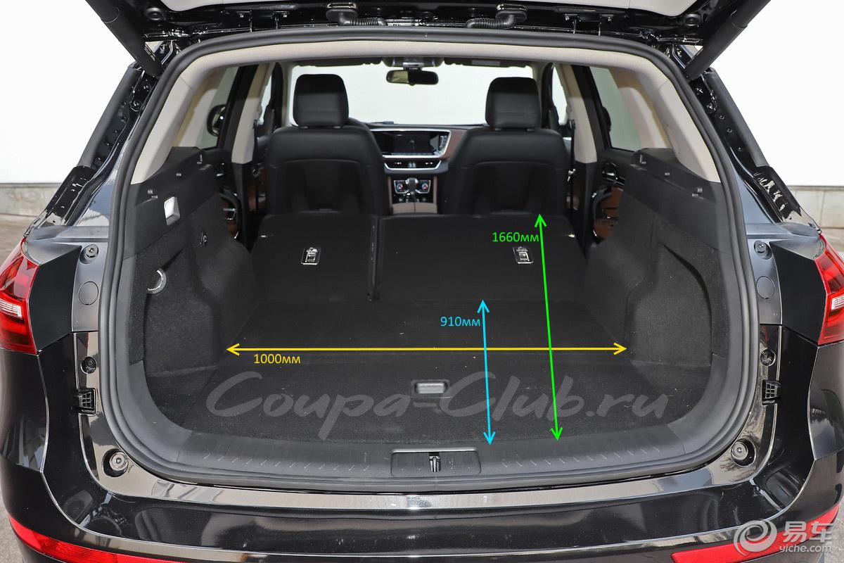 Размеры багажника Zotye Coupa.jpg