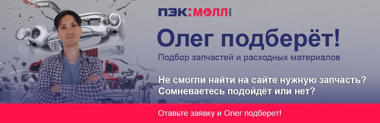 Olegjpg.jpg