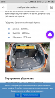 Screenshot_2019-02-24-23-45-05-394_ru.yandex.searchplugin.png